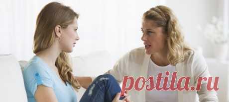 «Как объяснить маме, что она не должна все обо мне знать?» #детииродители #вопроспсихологу #семейныеотношения
