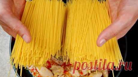 Как превратить СПАГЕТТИ в МЯСО! Нобелевскую тому, кто придумал этот рецепт!!! ВИДЕО🎬 | WEBSPOON.ru — рецепты кулинарии | Яндекс Дзен