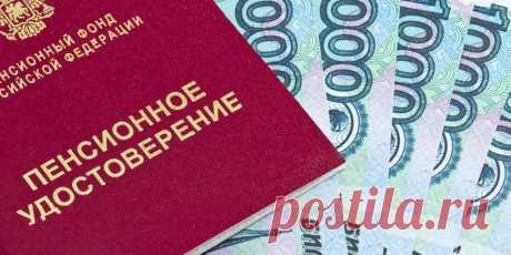 Какие льготы положены пенсионерам? : Финансы : Экономика и финансы : Subscribe.Ru