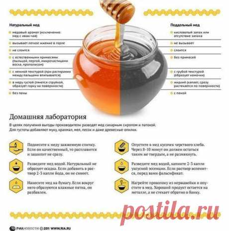 Honey secrets - how to distinguish natural honey from divorced?