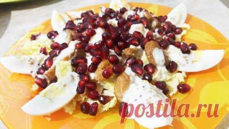 Салат из индейки с пекинской капустой и гранатом - рецепт с фото пошагово