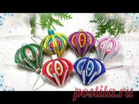Новогодние елочные игрушки своими руками из фоамирана / diy christmas ornaments glitter foam