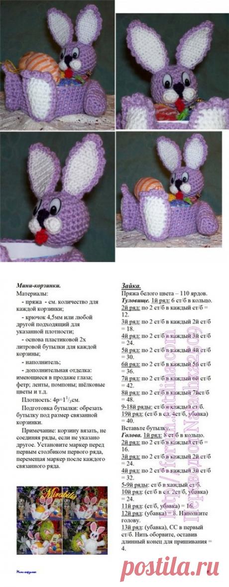Зайка — подставка для яиц к Пасхе — вязаная крючком игрушка своими руками | Игрушки своими руками