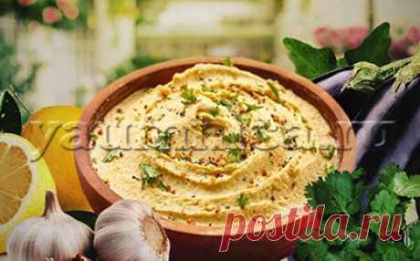 Простой рецепт оригинальной и вкусной восточной закуски - бабагануш из баклажанов