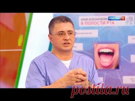 #ДокторМясников: Диагностика по полости рта, здоровье щитовидки, иглоукалывание #осамомглавном
