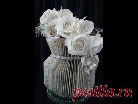 Book folding VASE. The most popular VASE only 30 min to make the vase.