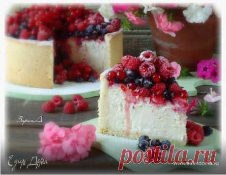 Немецкий творожный торт (Käsekuchen). Ингредиенты: ягоды, сливочное масло, сахар   Официальный сайт кулинарных рецептов Юлии Высоцкой