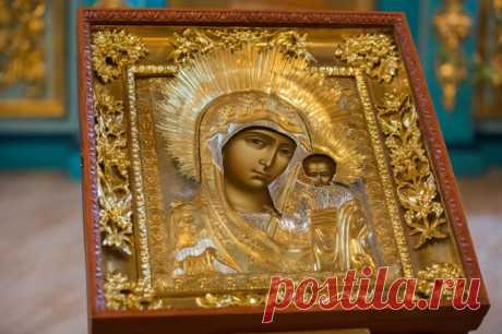 What icon patroness at you on date of birth \ud83d\udea9 Astrology and an ezoterikaa