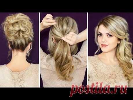 ТОП 11 Быстрые и Красивые Прически Пошагово! Свадебные прически ||11 Cute Hairstyle Ideas
