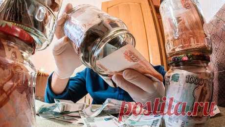 4 совета, чтобы подготовить свои сбережения к дефолту: важно знать