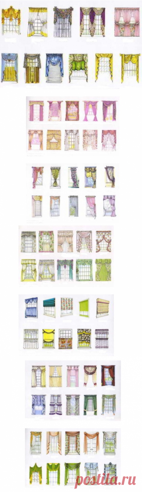 Las variantes de ostentación de los visillos y las cortinas con el cortinaje distinto... ¡Como esto es hermoso!