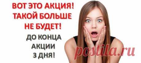 АКЦИЯ В ПЛАТИНКОИН БЪЁТ ВСЕ РЕКОРДЫ!  зарезервировано 4000 боксов!  В первый день индекс монеты plc вырастет с 0.1 цента до 1.8 евро!  Зарегистрировано более 80 000 человек!   Регистрируйтесь https://yourtraffik.ru/platincoin/  заводите на Адван кеш хотя бы 5 евро! https://wallet.advcash.com/referral/5565d1cc-defd-4b8b..  Хотите принять участие в акции? Cкайп: vitalina273