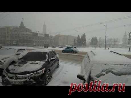 Снег в Харькове.12 февраля 2020 г.