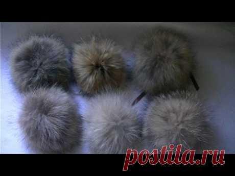 (5) Как сделать меховой помпон.How to make a fur pompom - YouTube