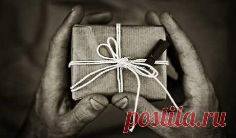Какие подарки принимать, а какие — категорически нет !