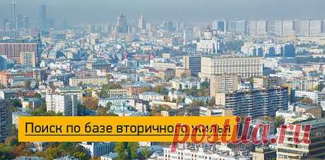 Недвижимость и квартиры в Москве и Подмосковье. Агентство недвижимости ЕГСН - огромная база объявлений недвижимости Москвы.