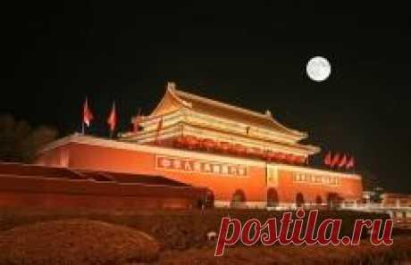 """Сегодня 15 сентября отмечается """"Чжунцю — праздник Луны и урожая"""""""