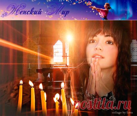 """Como poner correctamente la vela """"За здравие"""". A que santos por que rezarles. » el Mundo femenino"""