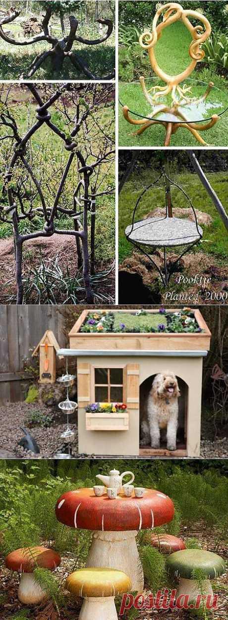 Сказочная садовая мебель!
