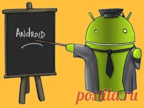 Как настроить Андроид после покупки или FAQ по Android
