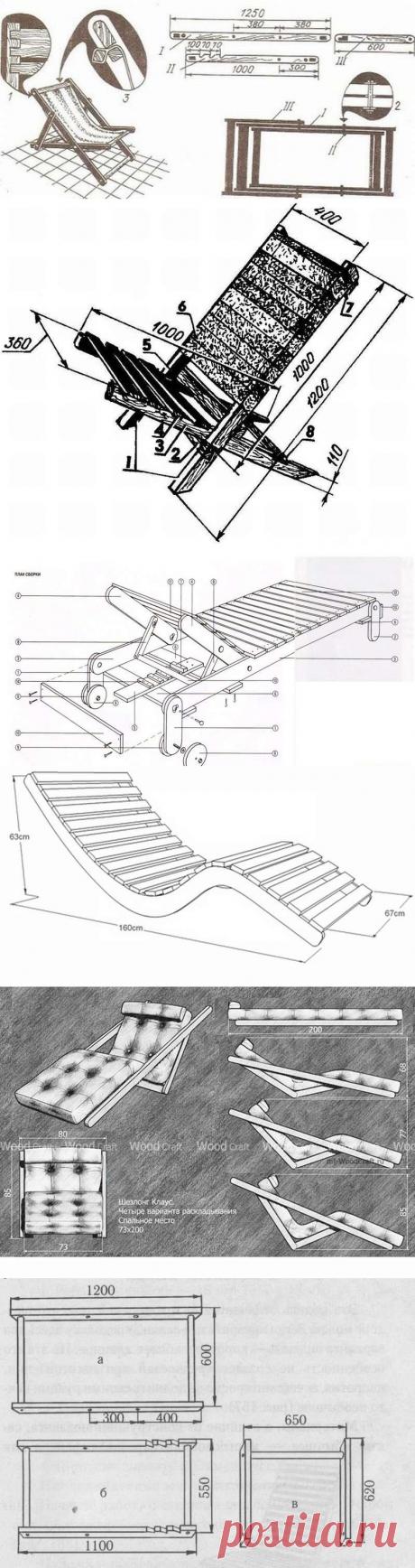 Схемы сборки шезлонгов и лежаков