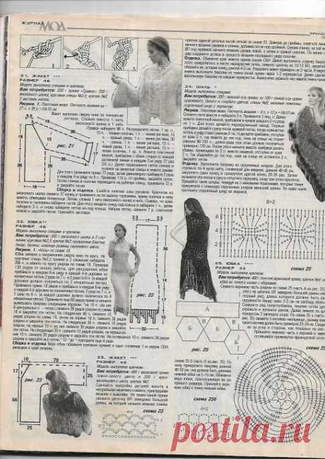 Кофточка из травки. из категории Мои работы – Вязаные идеи, идеи для вязания