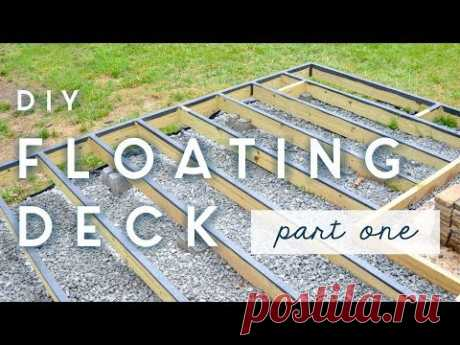 DIY Floating Deck | PART ONE | frame + moisture barriers - YouTube