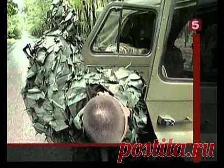 ВОЛКОДАВЫ - СПЕЦНАЗ ГРУ - YouTube