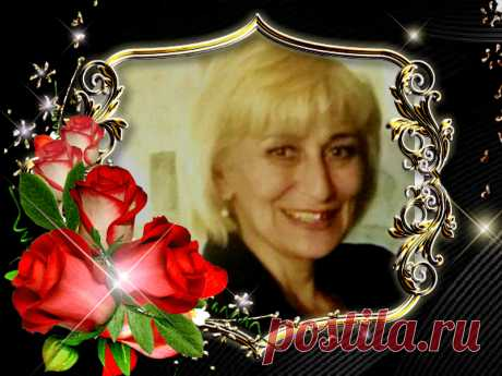 Любовь Рабаданова
