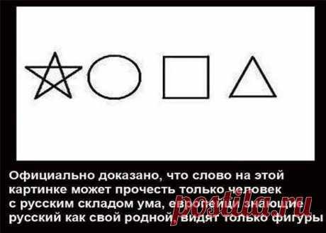 правила написания сакральных геометрических фигур и руны: 4 тыс изображений найдено в Яндекс.Картинках
