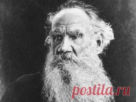 Лев Толстой.Мысли мудрыхъ людей на каждый день.