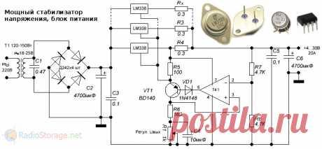 Мощный блок питания на напряжение 5-35В и ток 5A-30A и более (LM338, 741)