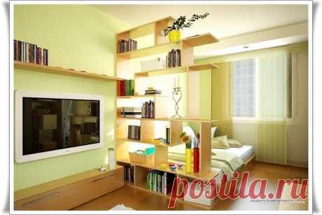 Оригинальные идеи для однокомнатной квартиры — Сделай сам, идеи для творчества - DIY Ideas
