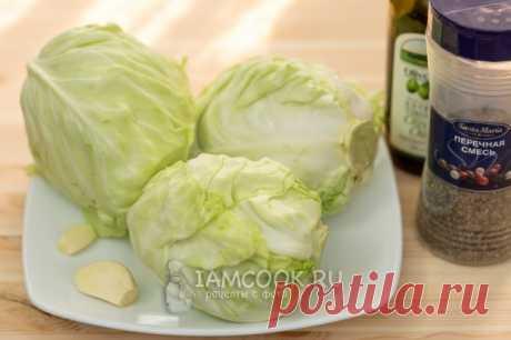 Белокочанная капуста, запеченная в духовке — рецепт с фото пошагово