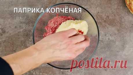 Картофельные рулетики с фаршем
