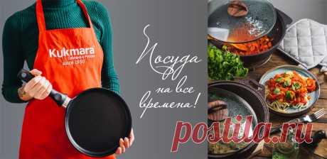 Персиковое варенье с коньяком – кулинарный рецепт