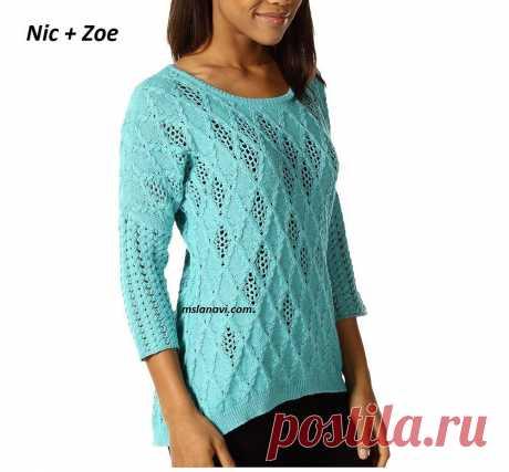 Голубой пуловер с ажурами от Nic + Zoe - Вяжем с Лана Ви Голубой пуловер с ажурами от Nic + Zoe— современная модель летнего пуловера с закругленной спинкой.Красивая идея комбинирования хаотичного ажура с аранами. Самих ажуровв схеме нет, но из предложенных видео МК вы можете выбрать более подходящий на ваш взгляд. Закругление по спинке можно связать с помощью прибавок с двух сторон. Перед я бы начинала вязать с […]