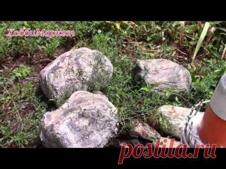 Камни-валуны из бетона и мусора/ Stones of concrete and debris DIY. ХоббиМаркет