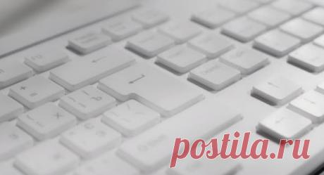Самые горячие клавиши, которые упростят работу с интернетом | Записки Айтишника | Яндекс Дзен