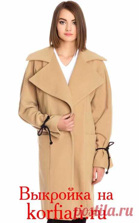 Бесплатная выкройка пальто от Анастасии Корфиати Это шикарное пальто очень просто смоделировать и сшить самостоятельно. Для вас мы подготовили бесплатную выкройку пальто.