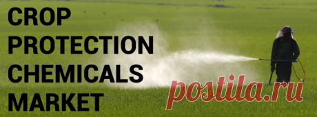 Crop Protection Chemicals Market Size, Share & Growth [2020-2027]