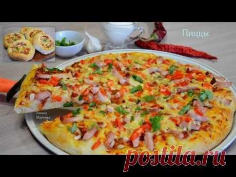 Пиццы- Большая пицца и мини пиццы
