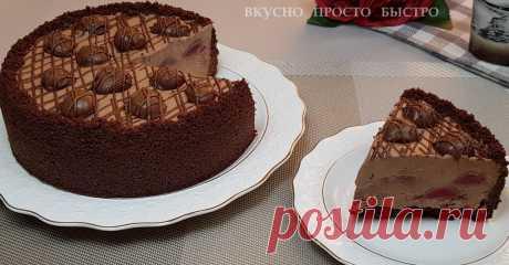 Торт-мороженое Вишня в шоколаде. Так просто и так вкусно   Вкусно Просто Быстро   Яндекс Дзен