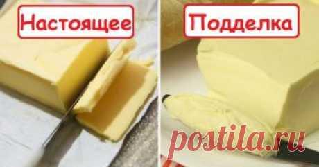 10 способов точно определить подлинность сливочного масла - interesno.win Как узнать, настоящее ли масло мы едим? «А какое же еще?», –...