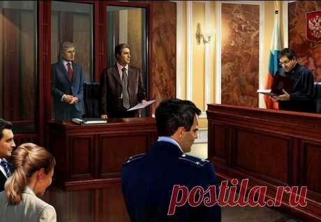 Обжалование решения арбитражного суда. Арбитражный юрист