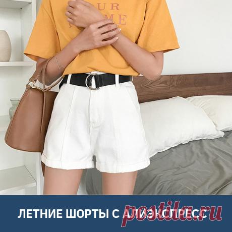 Подборка летних шорт с Алиэкспресс для девушек.