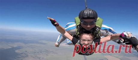 Прыжки с парашютом как активный отдых | На всякий случай