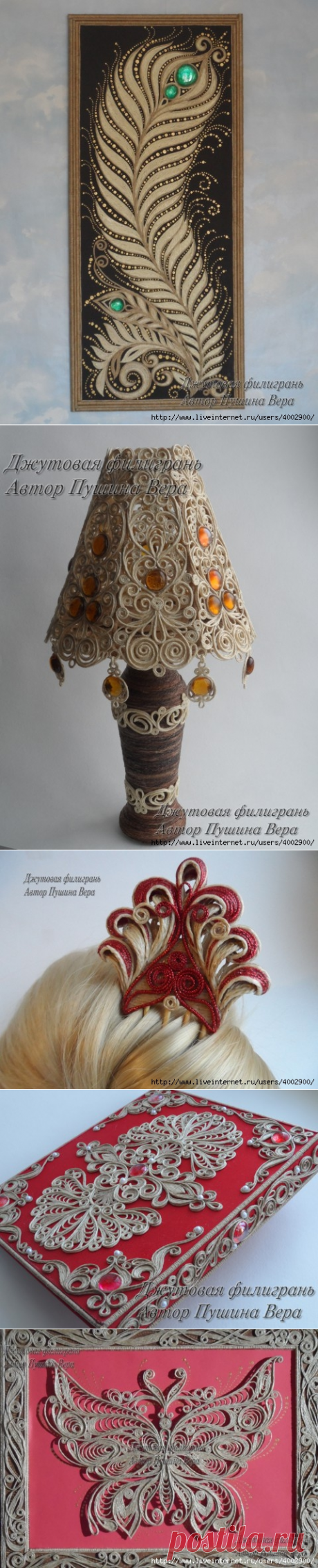 Ажурные идеи из джута - Nebka.Ru