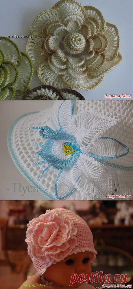 УЗОРЫ, СХЕМЫ цветов, шляп. Вязание крючком.