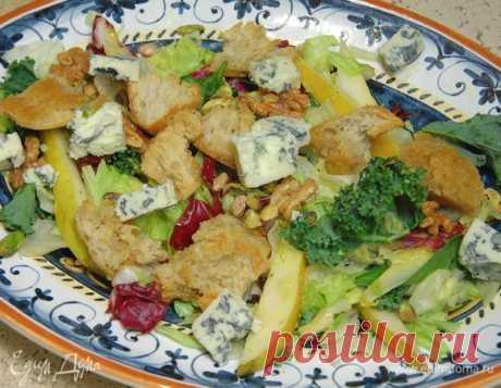Зеленый салат с орехами, горгонзолой и грушей, рецепт с ингредиентами: чиабатта, горгонзола, груши